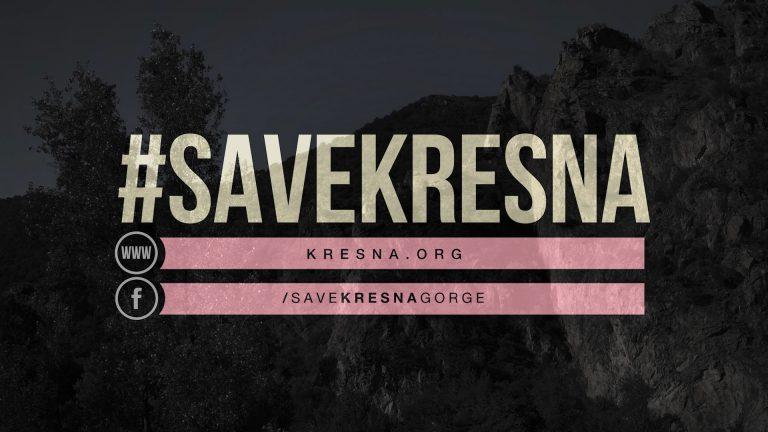 Да спасим Креснeнското дефиле – Историята