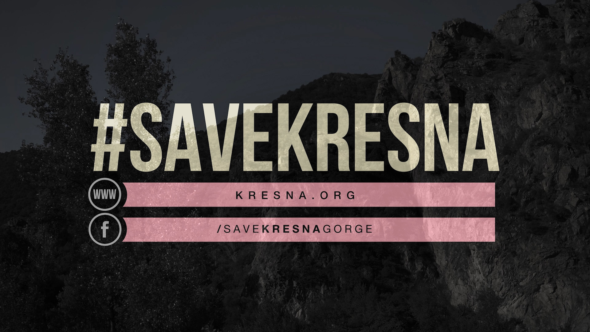 Да спасим Кресненското дефиле - Историята